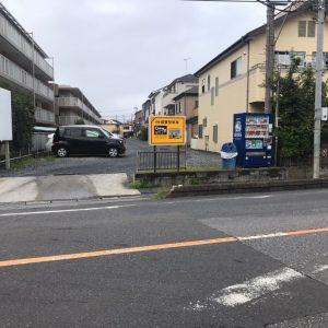 加藤駐車場の写真