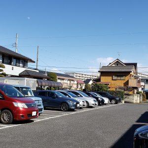 谷中第1駐車場の写真